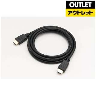 【アウトレット品】 HDMIケーブル [2m /HDMI⇔HDMI /イーサネット対応] HDMI20CEP 【外装不良品】