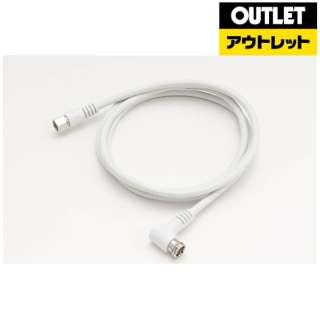 【アウトレット品】 すき間配線ケーブル NDK ホワイト SPL15P 【外装不良品】