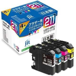 JIT-B2114P ブラザー brother:LC211-4PK(4色パック)対応 ジット リサイクルインク カートリッジ JIT-B2114P 4色セット