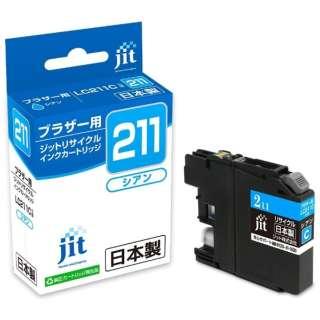 JIT-B211C リサイクルインクカートリッジ シアン