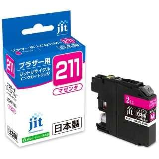 JIT-B211M リサイクルインクカートリッジ マゼンタ