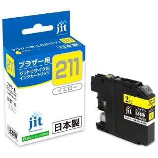 JIT-B211Y リサイクルインクカートリッジ イエロー