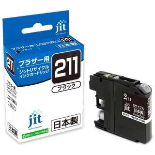 JIT-B211B リサイクルインクカートリッジ ブラック