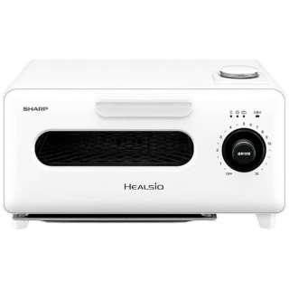 AX-H1-W ウォーターオーブン HEALSIO ヘルシオ グリエ ホワイト系