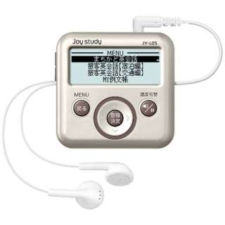 デジタル学習ツール 「ジョイスタディ(joy study)」接客英会話(宿泊/交通業種向け)モデル JY-L05