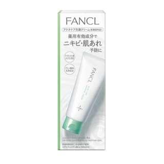 FANCL(ファンケル)アクネケア洗顔クリーム(90g)[洗顔フォーム]