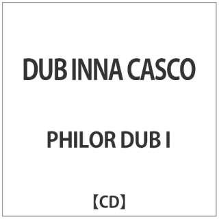 ビックカメラ com インディーズ philor dub i dub inna casco cd 通販