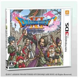 ドラゴンクエストXI 過ぎ去りし時を求めて【3DSゲームソフト】