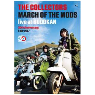 """THE COLLECTORS/THE COLLECTORS live at BUDOKAN """" MARCH OF THE MODS """"30th anniversary 1 Mar 2017 【DVD】"""