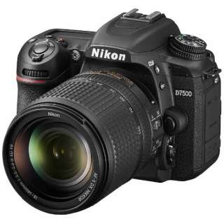 D7500【18-140 VR レンズキット】/デジタル一眼レフカメラ