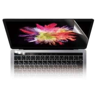 MacBook Pro 13インチ タッチバー付 保護フィルム 防指紋エアーレス