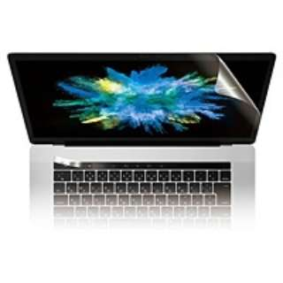 MacBook Pro 15インチ タッチバー付 保護フィルム 防指紋エアーレス