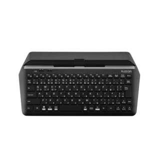 キーボード[タブレット用] ブラック TK-DCP01BK [Bluetooth・USB /有線・ワイヤレス]