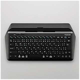 TK-DCP02BK キーボード[タブレット用] ブラック [Bluetooth・USB /有線・ワイヤレス]