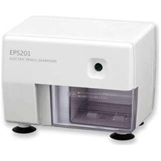 ムダ削り防止機構つき電動シャープナー ホワイト EPS201W