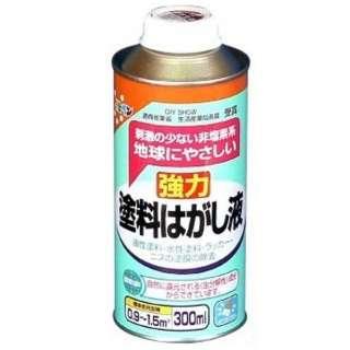 塗料はがし液 300ml