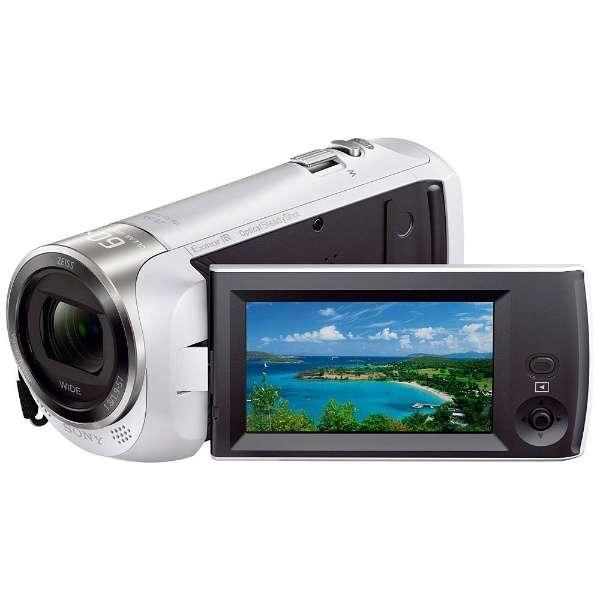 HDR-CX470 ビデオカメラ ホワイト [フルハイビジョン対応]