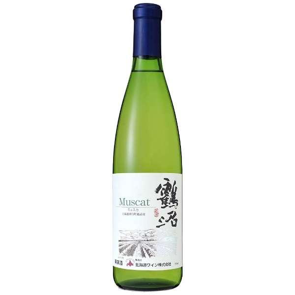 おたる 鶴沼ミュスカ 720ml【白ワイン】