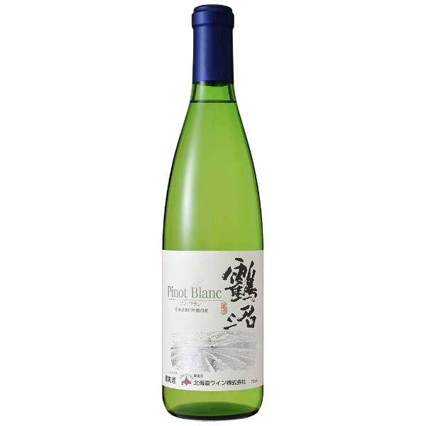 おたる 鶴沼ピノ・ブラン 720ml【白ワイン】