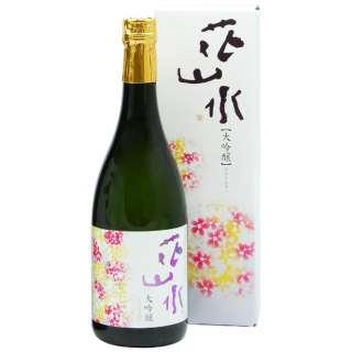 仁勇 大吟醸 花山水 720ml【日本酒・清酒】