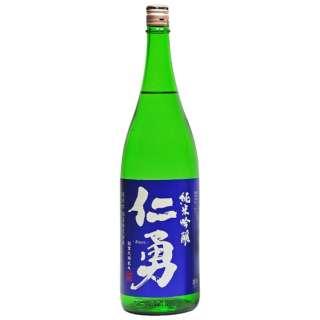仁勇 純米吟醸 1800ml【日本酒・清酒】