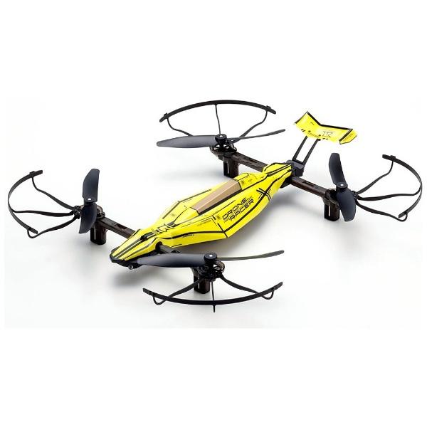 DRONE RACER ZEPHYR レディセット [スマッシングイエロー]