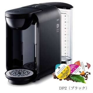 DP2 コーヒーメーカー UCCドリップポッド ブラック