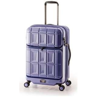 スーツケース ハードキャリー 54L(62L) PANTHEON(パンテオン) アイスブルー PTS-6006 [TSAロック搭載]