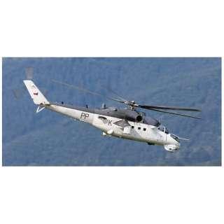 "1/72 Mi-35 ハインド ""チェコ空軍"""