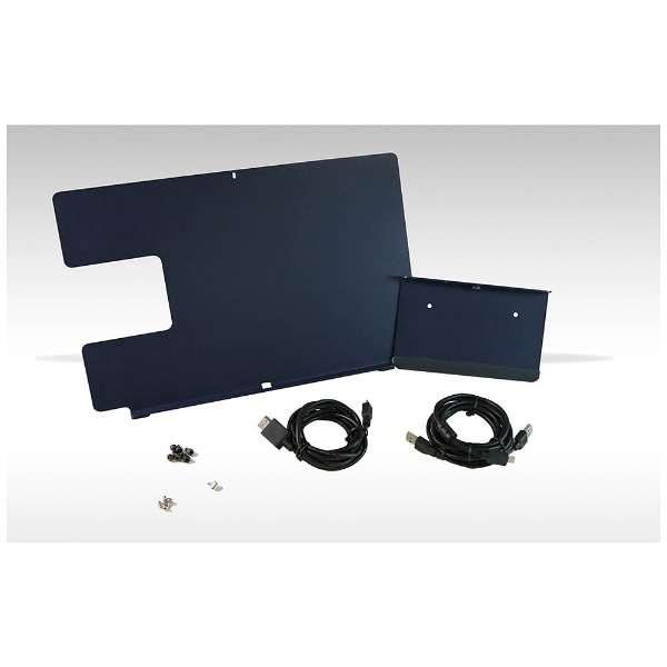 【純正】On-Lap 1503シリーズ専用多目的マウントキット Multi-mount kit for 1503