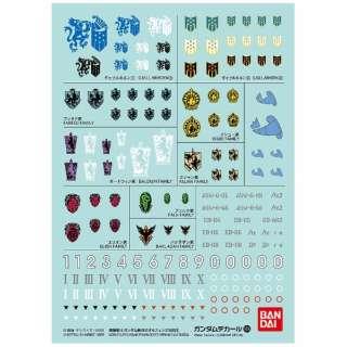 ガンダムデカール No.104 機動戦士ガンダム鉄血のオルフェンズ汎用(2)