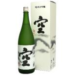 [プレミアム商品] 蓬莱泉 純米大吟醸 空 1800ml【日本酒・清酒】