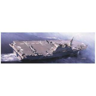 1/700 ウォーターラインシリーズ 海上自衛隊 ヘリコプター搭載護衛艦 かが