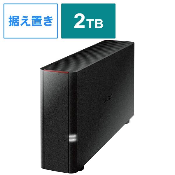バッファロー LinkStation for SOHO LS210DNBシリーズ SOHO向け1ドライブNAS 2TB LS210DN0201B [2366]