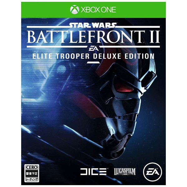 スター・ウォーズ バトルフロントII Elite Trooper Deluxe Edition [Xbox One]