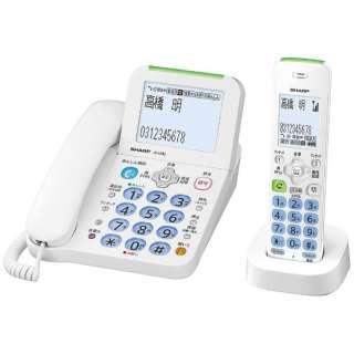 JD-AT82CL 電話機 ホワイト系 [子機1台 /コードレス]