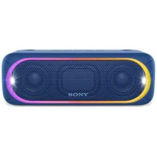 SRS-XB30LC ブルートゥース スピーカー ブルー [Bluetooth対応 /防水]