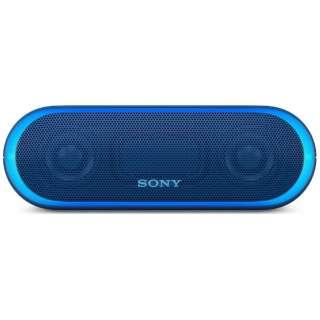 SRS-XB20LC ブルートゥース スピーカー ブルー [Bluetooth対応 /防水]