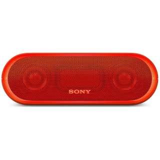 SRS-XB20RC ブルートゥース スピーカー オレンジレッド [Bluetooth対応 /防水]