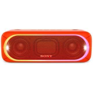 SRS-XB30RC ブルートゥース スピーカー オレンジレッド [Bluetooth対応 /防水]