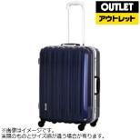 【アウトレット品】 スーツケース アルミフレーム 30L メタリックブルー ESC1048-46 [TSAロック搭載] 【外装不良品】