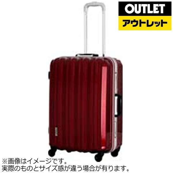 【アウトレット品】 スーツケース アルミフレーム 30L メタリックレット ESC1048-46 [TSAロック搭載] 【外装不良品】