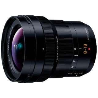 カメラレンズ LEICA DG VARIO-ELMARIT 8-18mm/F2.8-4.0 ASPH. LUMIX(ルミックス) ブラック H-E08018 [マイクロフォーサーズ /ズームレンズ]
