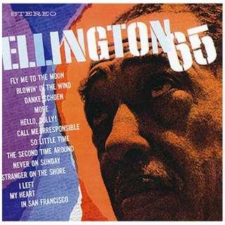 デューク・エリントン(p)/エリントン'65 完全限定盤 【CD】
