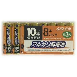 SOLR6S8P 単3電池 [8本 /アルカリ]