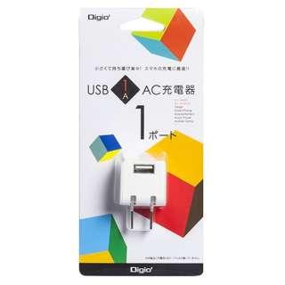 スマホ用USB充電コンセントアダプタ (1ポート) JYU-ACU111W ホワイト