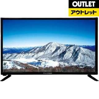 【アウトレット品】 AT-32G01SR 液晶テレビ S-cubism 液晶TVシリーズ [32V型 /ハイビジョン] 【生産完了品】
