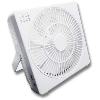 M7205-WT ボックス型扇風機 どこでもFAN(どこでもファン) ホワイト [DCモーター搭載]