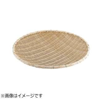 竹製藤巻タメザル 45cm <ATM5501>
