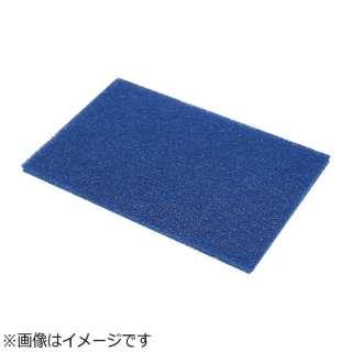 3M ブルーパット No.99PRO <JPT4402>